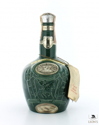 Chivas brother's Royal Salute 21 years old Green ceramic