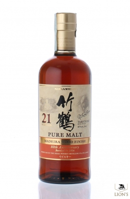 Nikka Taketsuru 21 years old Madeira wood finish