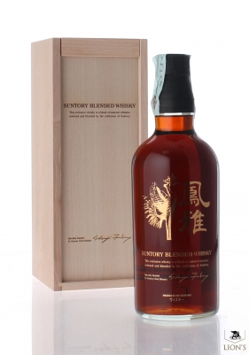 Suntory Houga whisky wood box